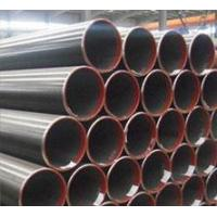 Buy cheap LSAW Steel Pipe from wholesalers