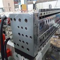 Multi-layer co-extrusion PP corrugated sheet production machine Manufactures