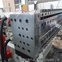 Thin hollow profile sheet extrusion machine Manufactures