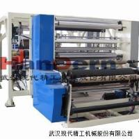 Special film production line Manufactures
