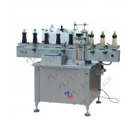 Chemical Packing Line TND-120 Automatic straight-line directional marking machine Manufactures