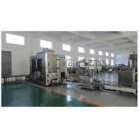 China 5-30L Lube Oil Packaging Machine on sale