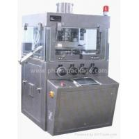 PG Series High Speed Tablet Press