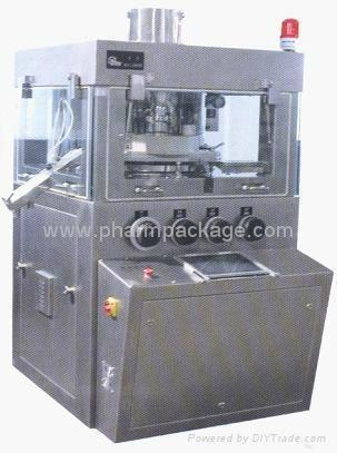 Quality PG Series High Speed Tablet Press for sale