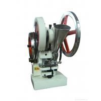 TDP-1.5T Tablet Press of Pharmaceutical Machinery Manufactures