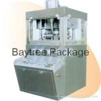 ZPW29,ZPW31 ZPW35D Rotary Tablet Press Manufactures