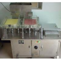 Buy cheap FG250 Capsule Filling Machine from wholesalers