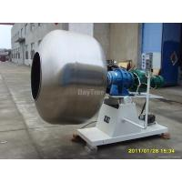 Buy cheap BY-1300, 1400, 1600 Chocloate, Chewing Gum Foodstuff Coating Machine from wholesalers