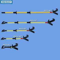 Buy cheap PST2 push pull pole with light tool head from wholesalers