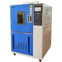 China YN41011 Programmable (alternating) Constant Temperature and Humidity Test Chamber on sale