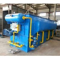 Buy cheap DAF Oil Water Separator from wholesalers