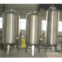 Buy cheap Stainless Steel Activated Carbon Filter from wholesalers