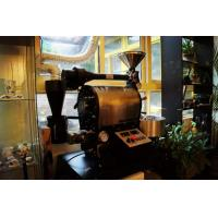 Commercial Using Coffee Bean Roaster,Probat Coffee Roaster Manufactures