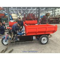 Heavy Duty 48V Mini Electric Tricycle / Small Hydraulic Dump Manufactures