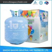 China 30Lb disposable helium tanks on sale
