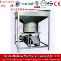 Disc feeder Manufactures