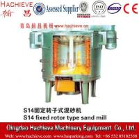 Rotor type sand Mixer Manufactures