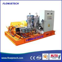 Buy cheap High Pressure Industrial Electric Water Pump from wholesalers