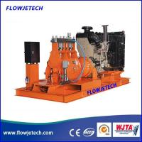 Buy cheap Water Injection Pump Skid from wholesalers