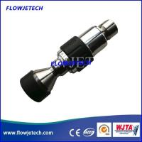 Buy cheap Surface Blasting Head from wholesalers