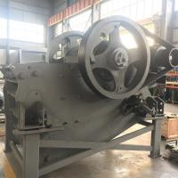 Mining Machinery Parts PVE JAW CRUSHER Manufactures