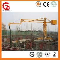 Buy cheap Mobile Placing Radius 12m 15m 18m Concrete Placing Boom from wholesalers