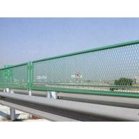 Buy cheap Highway guardrail Airport fence from wholesalers