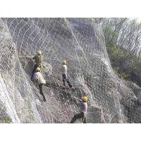 Buy cheap slope protection net ; wire rope net from wholesalers