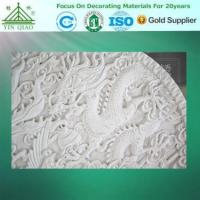 YinQiao high quality gypsum for decoration on the wall loong and phoenix carved disc Manufactures