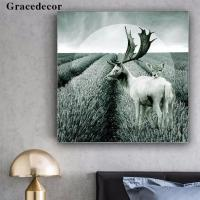 Buy cheap Project Decorative Animal Wall Art Painting-CF144 Abstract Art Painting from wholesalers