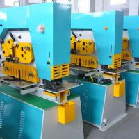 Buy cheap HYDRAULIC IRONWORKER Ironworker AIW-90 from wholesalers