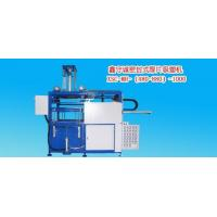 Sealed thick sheet plastic Vacuum Forming Machinery Manufactures