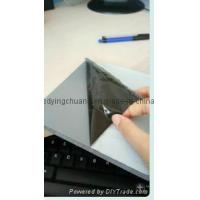 Buy cheap PVC Rigid Board 1220*2440mm from wholesalers