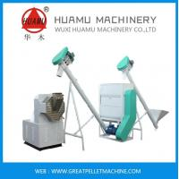 China Small Feed Pellet Machine on sale