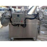 Buy cheap Oil-water separation Frying Machine from wholesalers