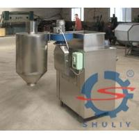 Buy cheap Cocoa Peeling Machine from wholesalers