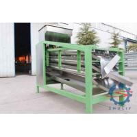 Buy cheap Cashew Kernel Grading Machine from wholesalers