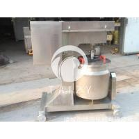 Electric High Speed Meat Mixer Manufactures