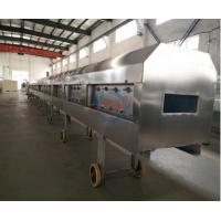 Hot Sale Cookie Biscuit Oven With Large Output Manufactures