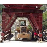 Buy cheap Steel Tunnel Formwork from wholesalers