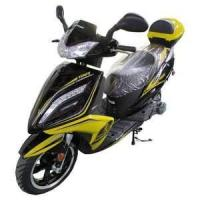 Buy cheap Quantum 150cc Scooters from wholesalers