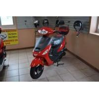 Buy cheap Campus Cruiser 50cc Mopeds from wholesalers