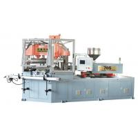 China Single Stage Blow Moulding Machine on sale