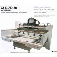 Buy cheap Double-blade Mining Machine Three dimensional engraving machine from wholesalers