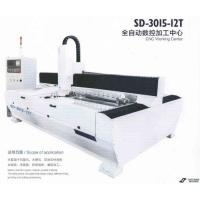 Buy cheap Double-blade Mining Machine CNC Working Center from wholesalers