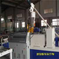 China PVC WPC Skirting Board Profile Production Line on sale