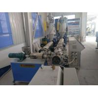 PE Water Gas Pipe Extrusion Production Line Manufactures