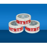 Buy cheap Printing tape from wholesalers