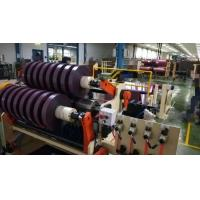 Edge tap slitter Manufactures