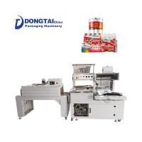 Small Jet Heat Shrink Tunnel Packing Bottle Wrapping Packaging Machines Manufactures